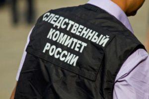 СКР предъявил обвинение экс-прокурору района Владикавказа по делу банды Гагиева