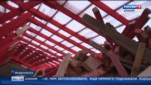 Еще один многоквартирный дом во Владикавказе обновят по программе капремонта раньше намеченного срока