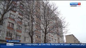 Жильцы двух домов на улице Первомайской все еще ждут начала отопительного сезона