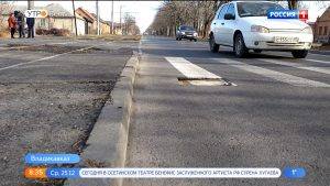 Эксперты ОНФ проверяют качество выполненных дорожных работ во Владикавказе