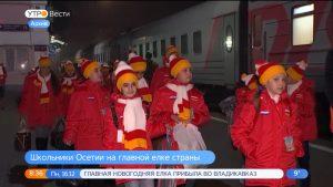 36 школьников из Северной Осетии отправятся в Москву на открытие главной елки страны
