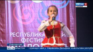 Цæгат Ирыстоны райдыдта республикон фестиваль «Ирыстоны æвзонгдзинад»