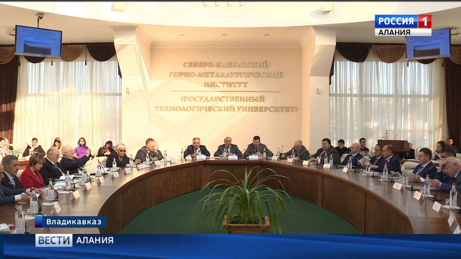 Специалист ЮНЕСКО предложил создать в Северной Осетии первый на Северном Кавказе геопарк