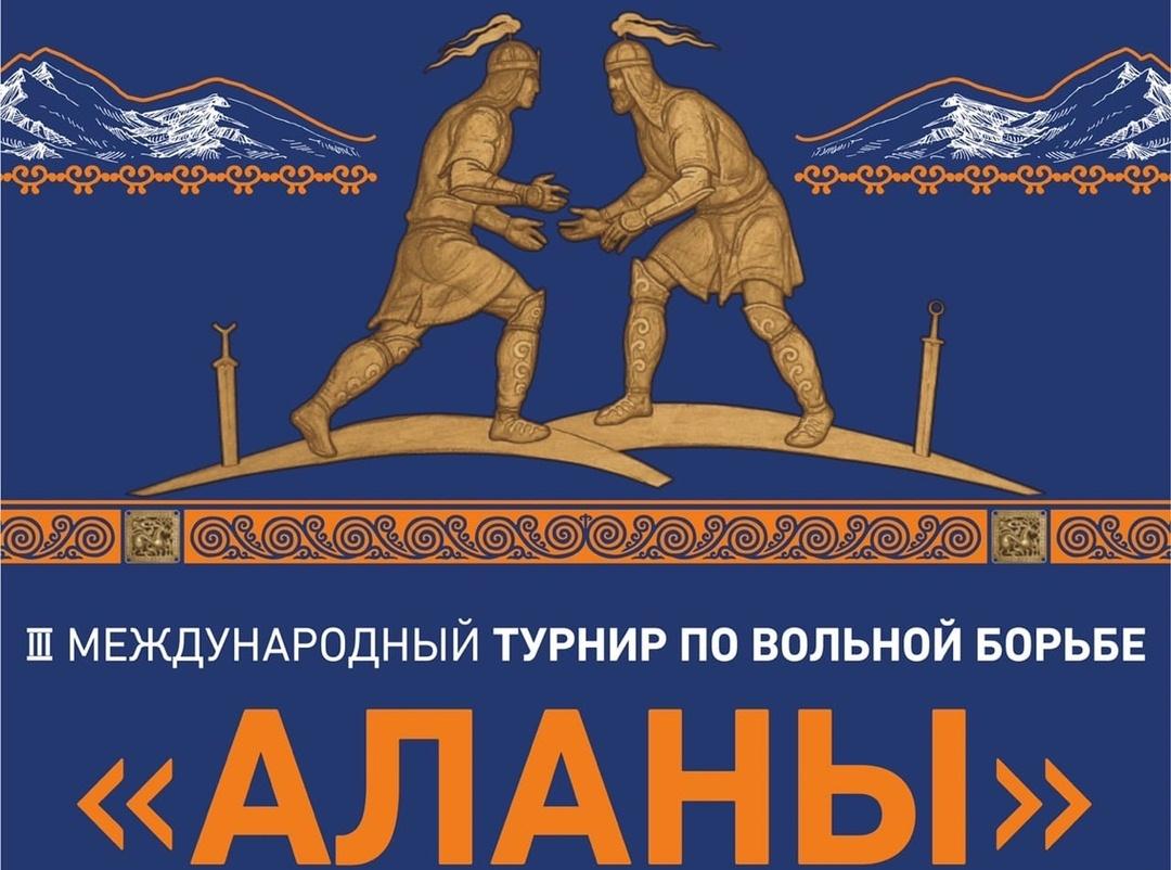 10 североосетинских вольников вышли в полуфинал международного турнира «Аланы»