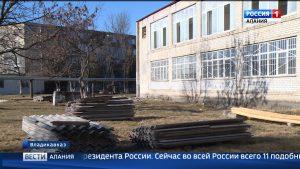 Во Владикавказе продолжается капремонт здания будущего Центра опережающей профподготовки
