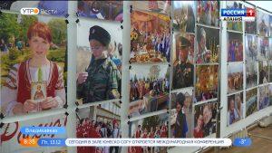 В республиканском Доме дружбы открылась фотовыставка «Казаки Осетии»