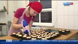 Владикавказский комбинат школьного питания расширяет меню и рассчитывается со старыми долгами