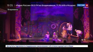 Русский театр представил юным зрителям спектакль «Конек-Горбунок»