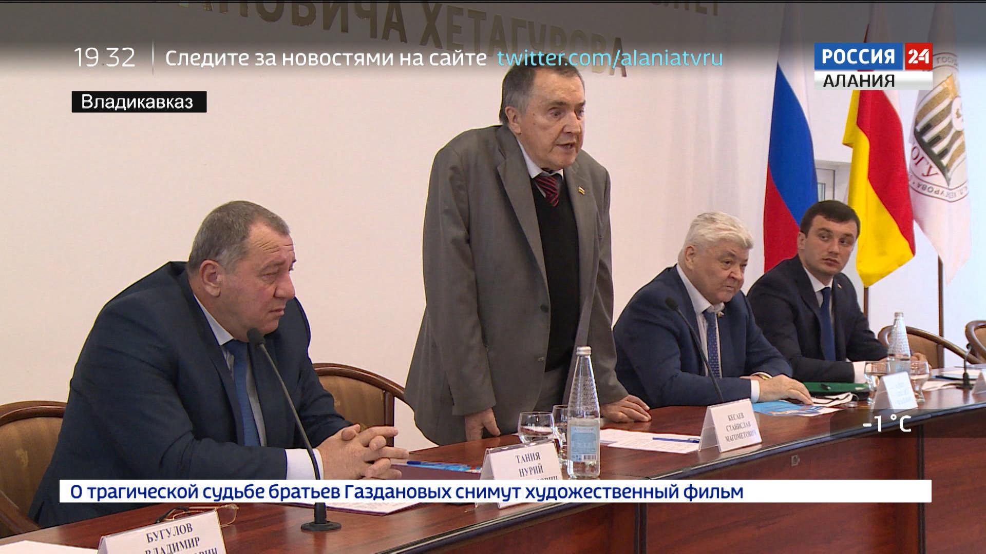 В СОГУ прошла Научно-практическая конференция «Конституция и конституционная законность»