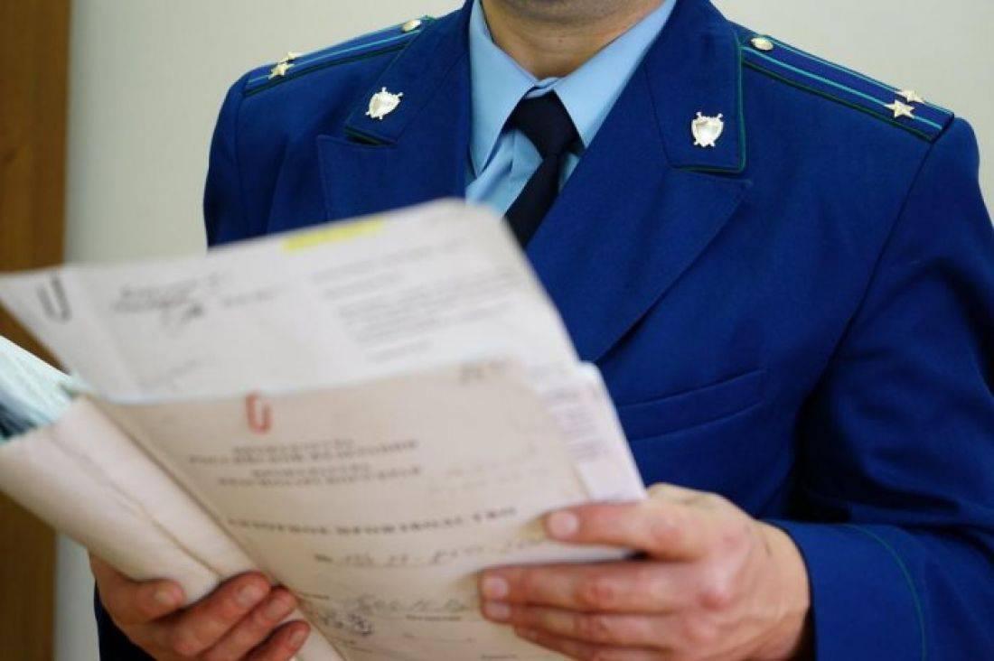 Арестованы российские подрядчики, участвовавшие в восстановлении Южной Осетии