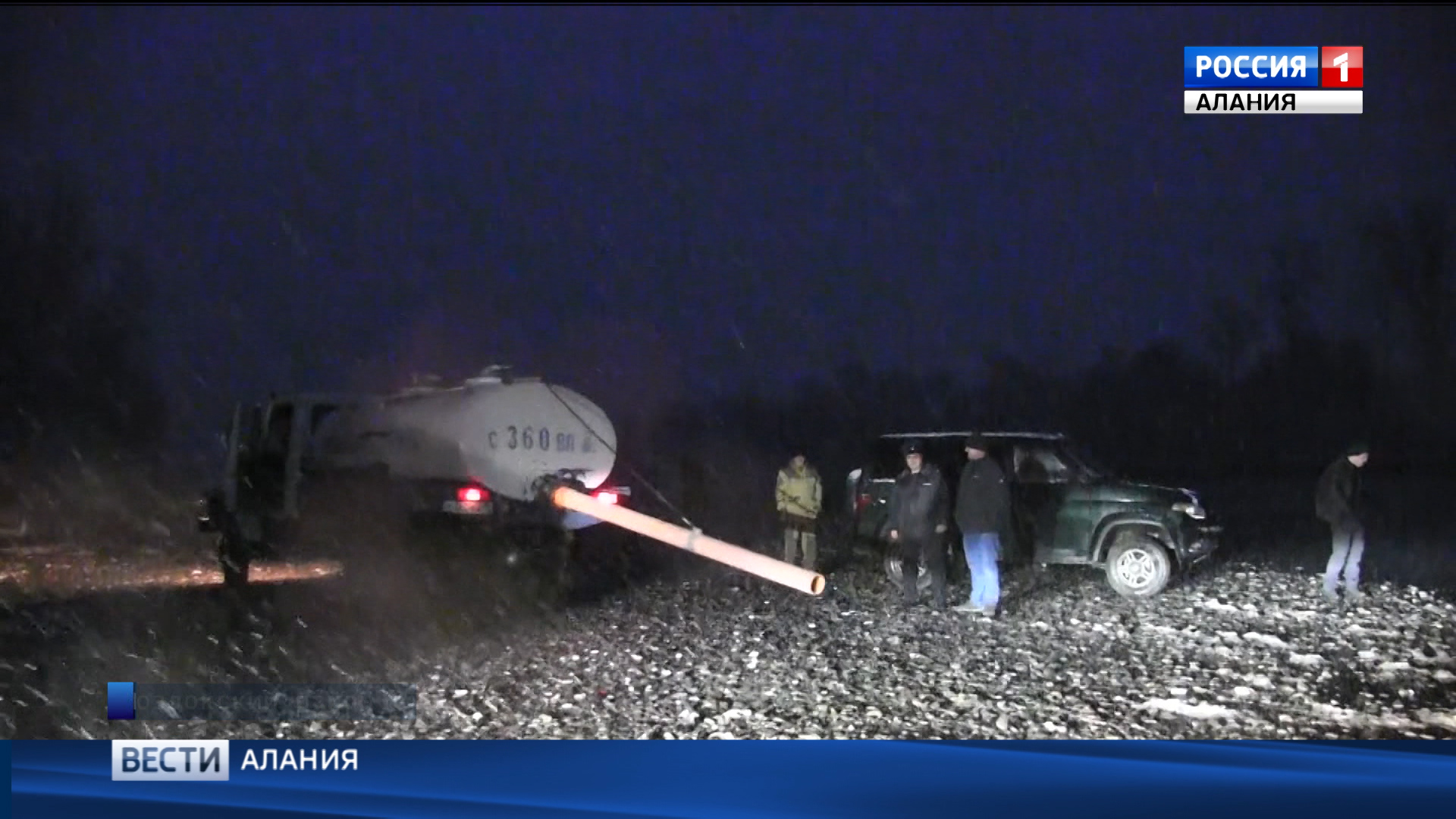 В Моздокском районе в Терек выпустили 12 тысяч мальков лосося
