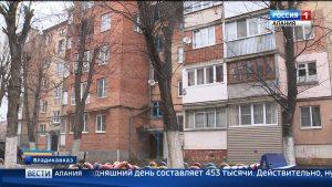 Самым популярным направлением расходования маткапитала в Северной Осетии остается улучшение жилищных условий