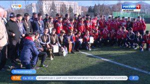 На стадионе «Спартак» наградили победителей республиканского первенства по футболу