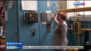В Моздокском районе около 50 предпенсионеров освоили новые специальности
