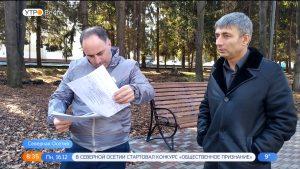 ОНФ проверил качество благоустройства общественных зон в Пригородном и Правобережном районах