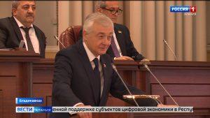 Североосетинские депутаты поддержали законопроект о господдержке субъектов цифровой экономики РСО-А