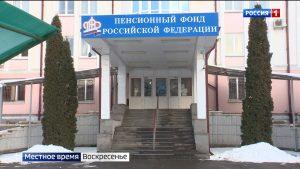 С 1 января в России вступает в силу ряд законов