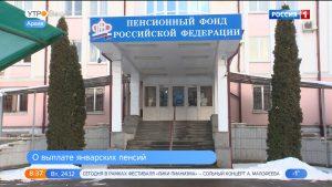 Жители республики получат январские пенсии в декабре