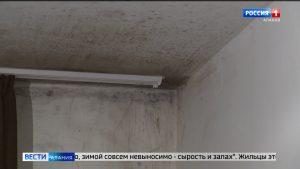 Переселенцы из ветхого жилья в Пригородном районе жалуются на сырость и плесень в новых квартирах