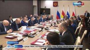 Центру развития народных промыслов выделят субсидию в размере 1,8 млн рублей
