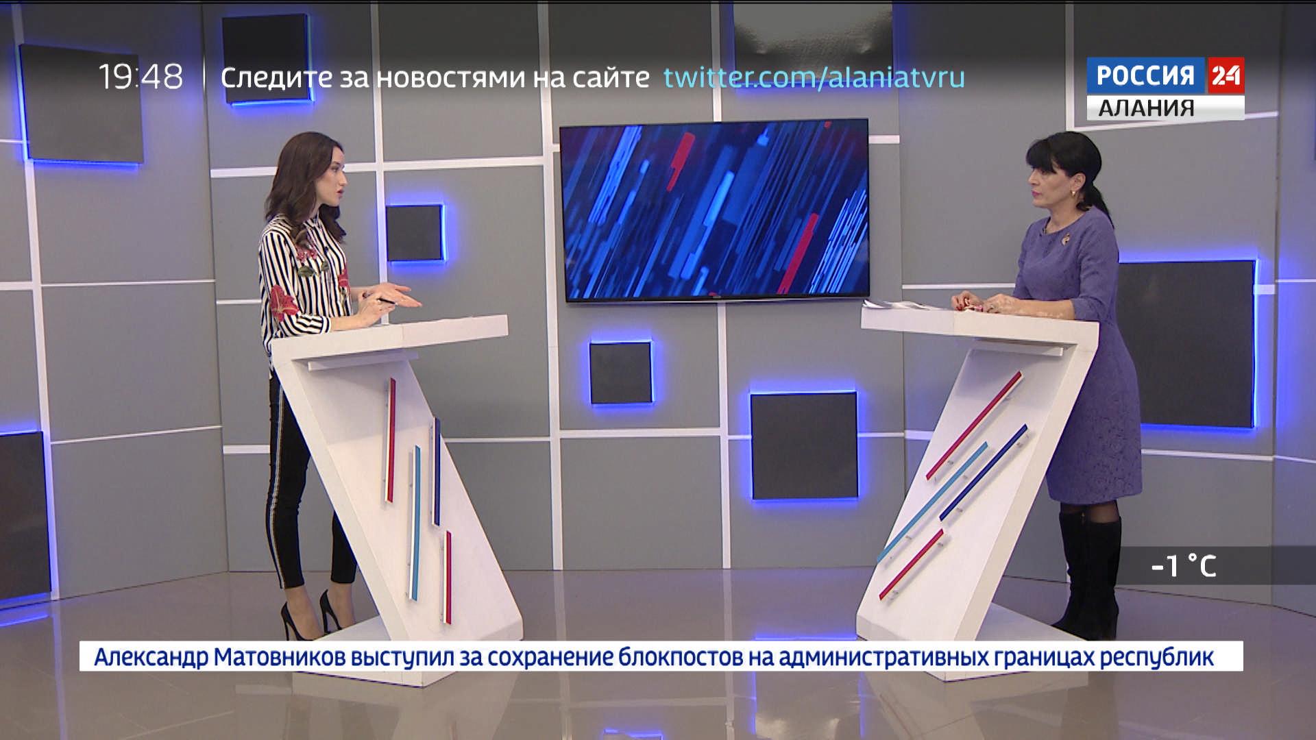 Россия 24. Современные специальности, востребованные на рынке труда