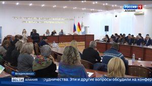 В СОГУ прошел круглый стол, посвященный взаимодействию профсоюзов и СМИ
