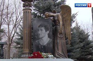 В Северной Осетии почтили память Бесика Кудухова