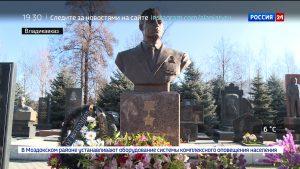 Во Владикавказе почтили память Героя Советского Союза Каурбека Тогузова