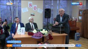 В центральной библиотеке Владикавказа прошел творческий вечер Шалико Тедеев