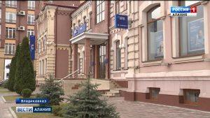 Банк ВТБ продолжает укреплять свои позиции в Северной Осетии