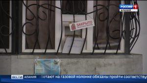 По результатам прокурорских проверок в республике закрыты более 20 газозаправочных станций