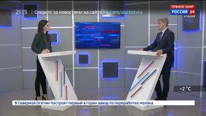 Россия 24. Комитет по делам молодежи