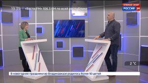 Россия 24. КВН в Осетии
