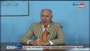 15 января во Владикавказе простятся с первым послом России в Южной Осетии Эльбрусом Каргиевым