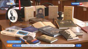 Филологи СОГУ провели телемост с университетами Таганрога и Венгрии, приуроченный к 160-летию со дня рождения Антона Чехова