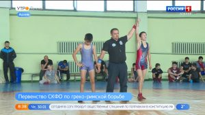 Во Владикавказе стартует  первенство СКФО по греко-римской борьбе
