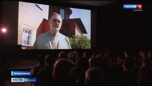 Во Владикавказе прошла премьера документального фильма «Отец Илий: Кавказский рубеж»