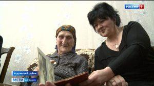 Ветеран труда Мисурхан Баскаева отметила 100-летний юбилей