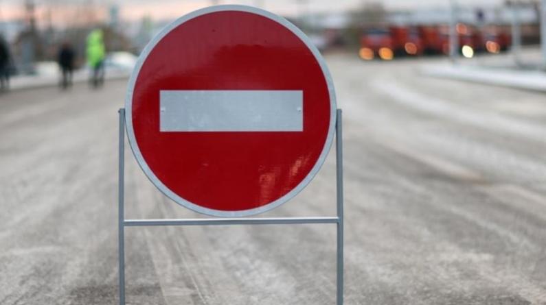 Во Владикавказе на месяц перекроют участок дороги на пр. Коста