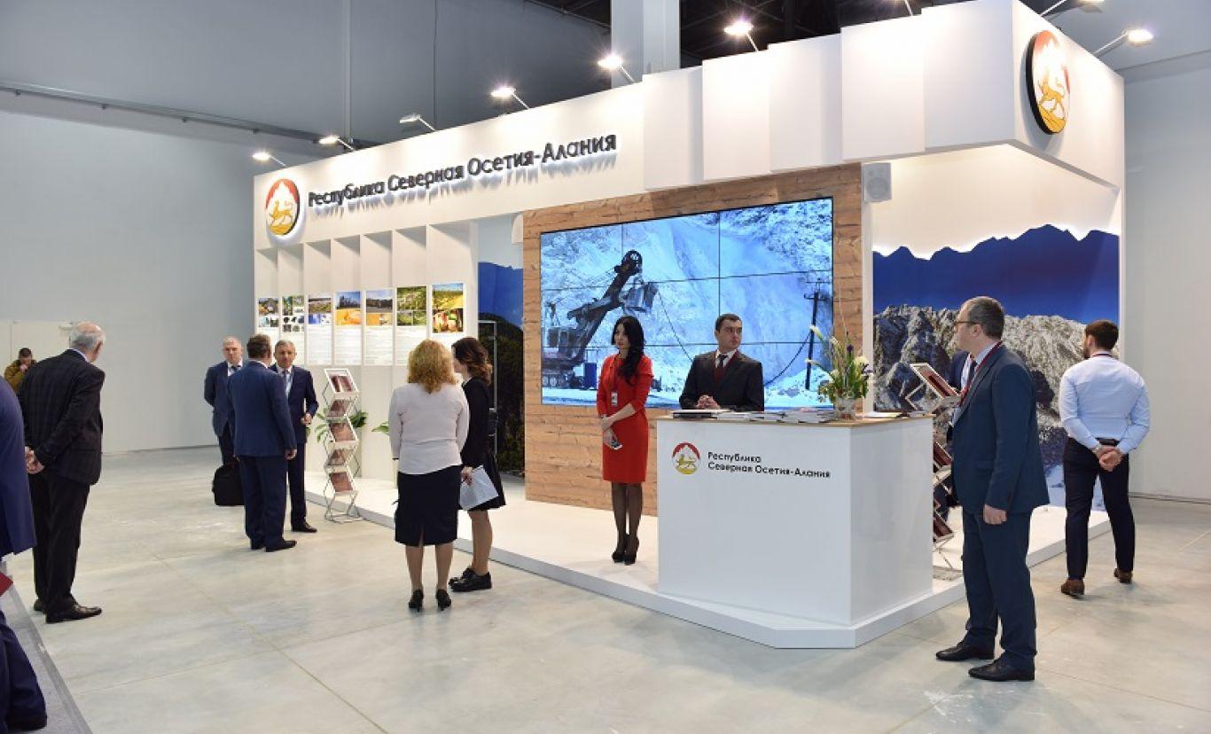 Северная Осетия представит на инвестиционном форуме в Сочи более 30 проектов
