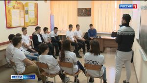 150 школьников из Северной и Южной Осетии обучаются в зимней цифровой школе