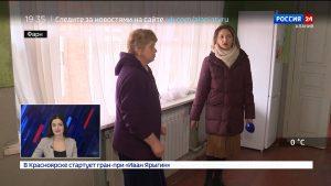 Активисты ОНФ помогли семье провести в дом отопление