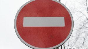 На время проведения крещенский мероприятий во Владикавказе будет ограничено движение транспорта