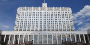 Северная Осетия получит 294,5 млн рублей в рамках реализации госпрограммы «Развитие здравоохранения»