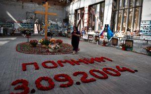 Путин поручил оказать дополнительную помощь пострадавшим в Беслане