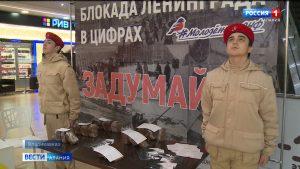 Акция «Блокадный хлеб» прошла в торговых центрах и школах Владикавказа
