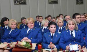 Работники прокуратуры отметили профессиональный праздник