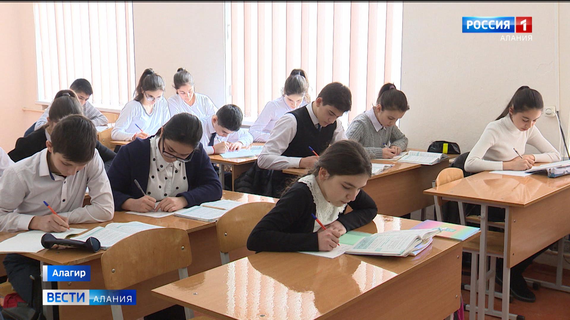 Две школы в Алагире и Заманкуле ждет реконструкция