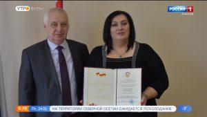 Главному редактору газеты «Вперед» и завотделом газеты «Вести Дигории» присвоено звание «Заслуженный журналист РСО-А»