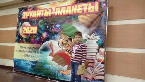 5-летний Владимир Ваниев стал победителем международной олимпиады «Эрудиты планеты-2020»